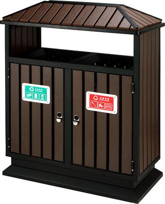 屋形木條環保分類垃圾桶
