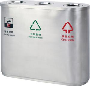 不銹鋼環保三分類垃圾桶