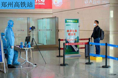 鄭州車站.jpg
