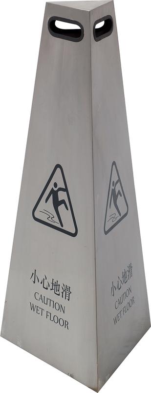 三角形不銹鋼告示牌