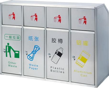 环保分类垃圾桶