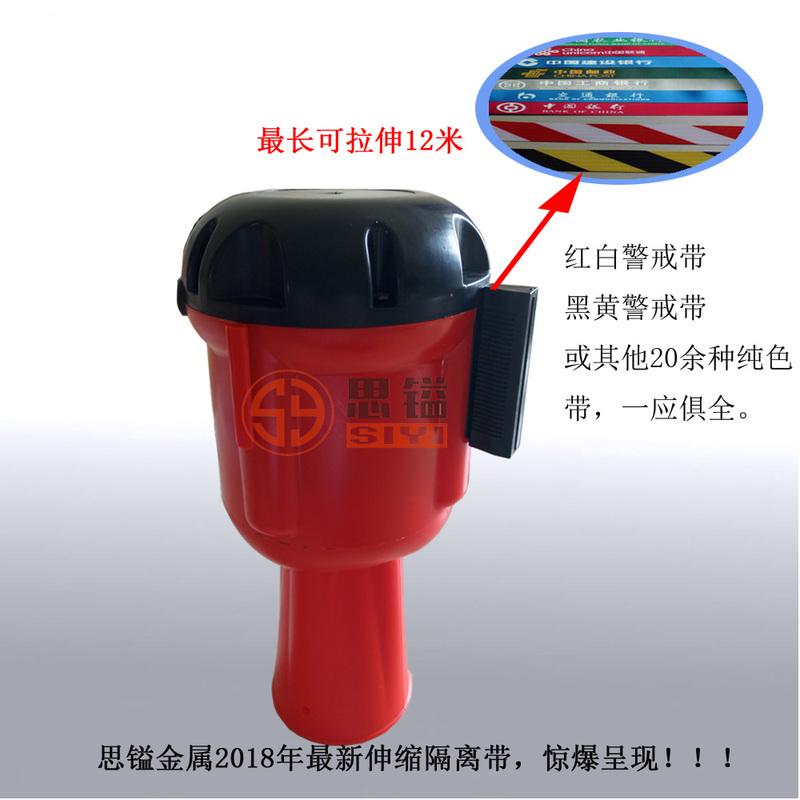 路錐伸縮隔離帶連接器