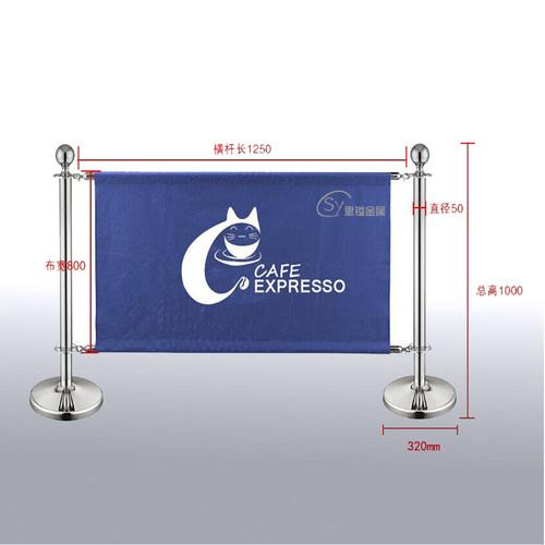 咖啡吧屏風欄桿座