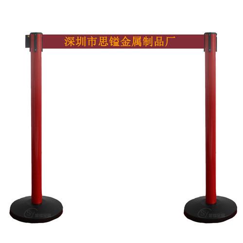 紅色立柱隔離帶欄桿座